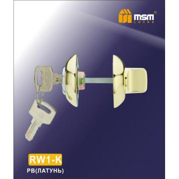 Накладка-фиксатор RW1-K msm с ключом