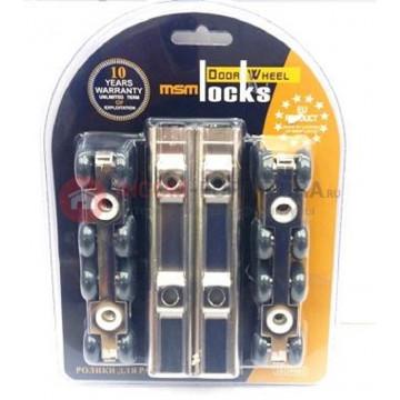 Ролики для раздвижных дверей комплект MSM RD8 в блистере