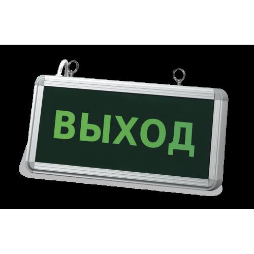 Светильник светодиодный аварийный СДБО-215  ВЫХОД