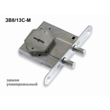 Замок врезной сувальдный ЗВ8/13С-М, 3 кл. /76610/